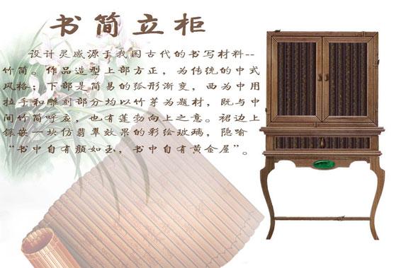 """""""实木家具设计大 关于举办第二届""""金斧奖"""