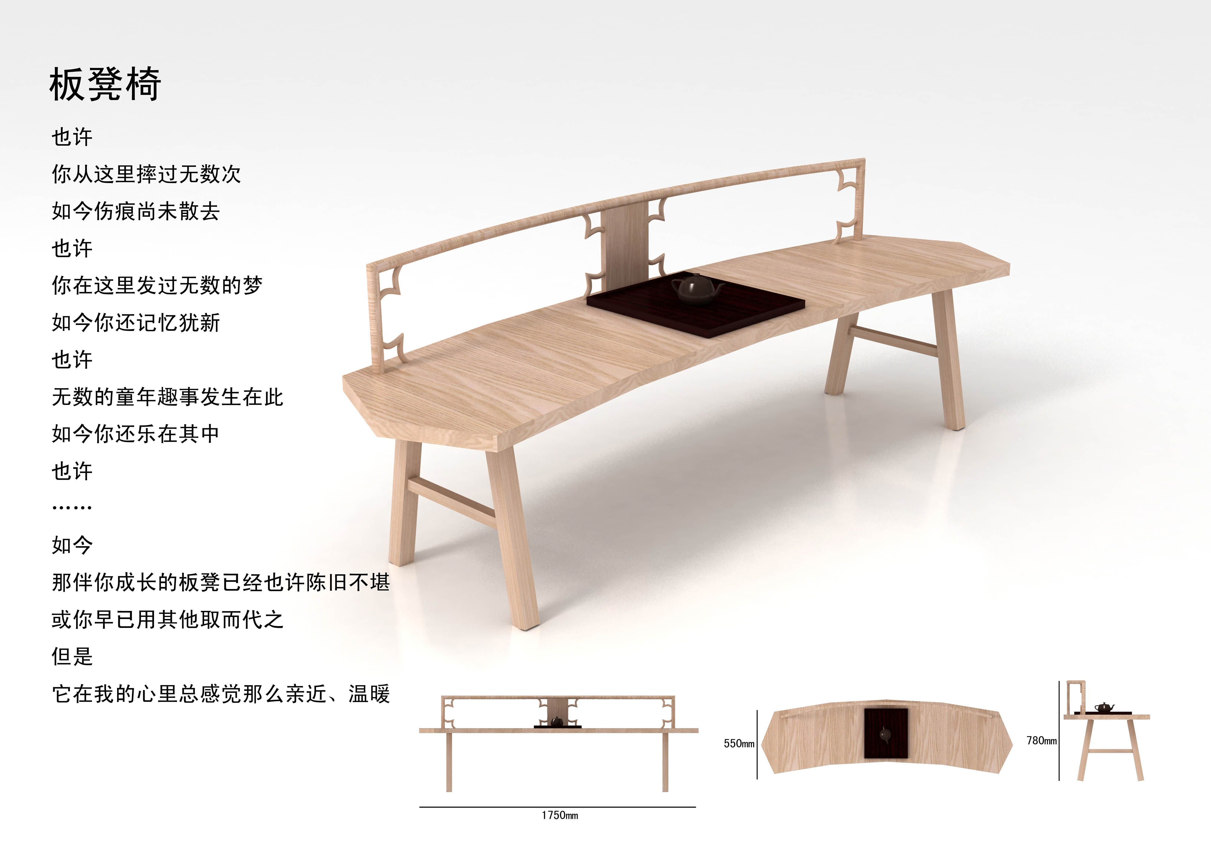 """2012家具""""龙""""雨衣创意设计大赛入围作品赏析(专业组)vi设计尺寸的年度图片"""