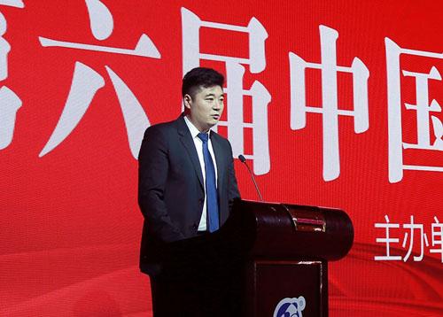 第六届中国家具产业集群工作会议在海安召开