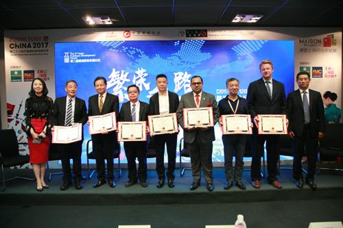 【收费2元】繁荣之路——第二届亚洲家具发展论坛在上海举办